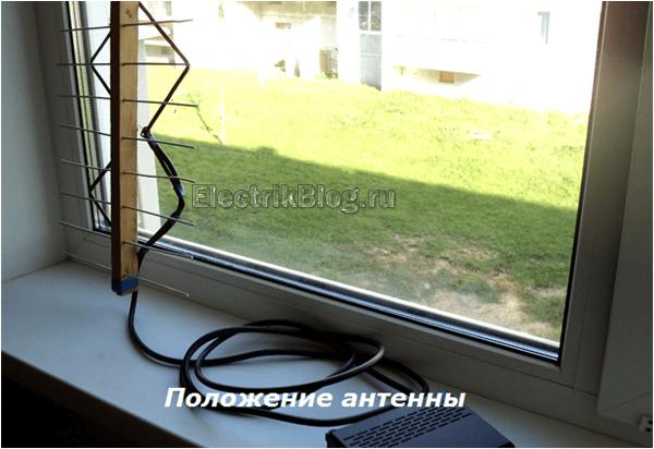 Antenna-dlya-tsifrovogo-tv.png
