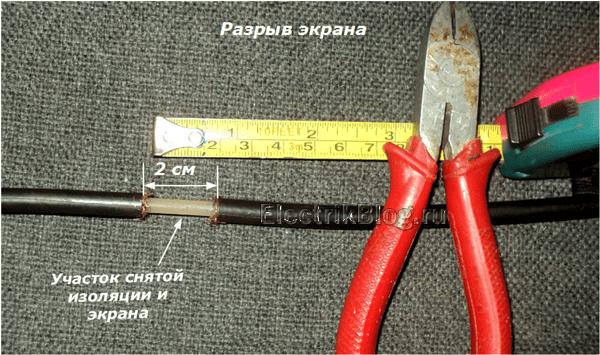 Razryiv-e`krana.png