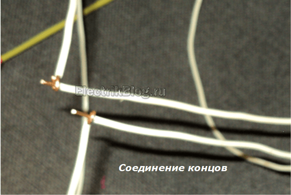 Soedinenie-kontsov.png