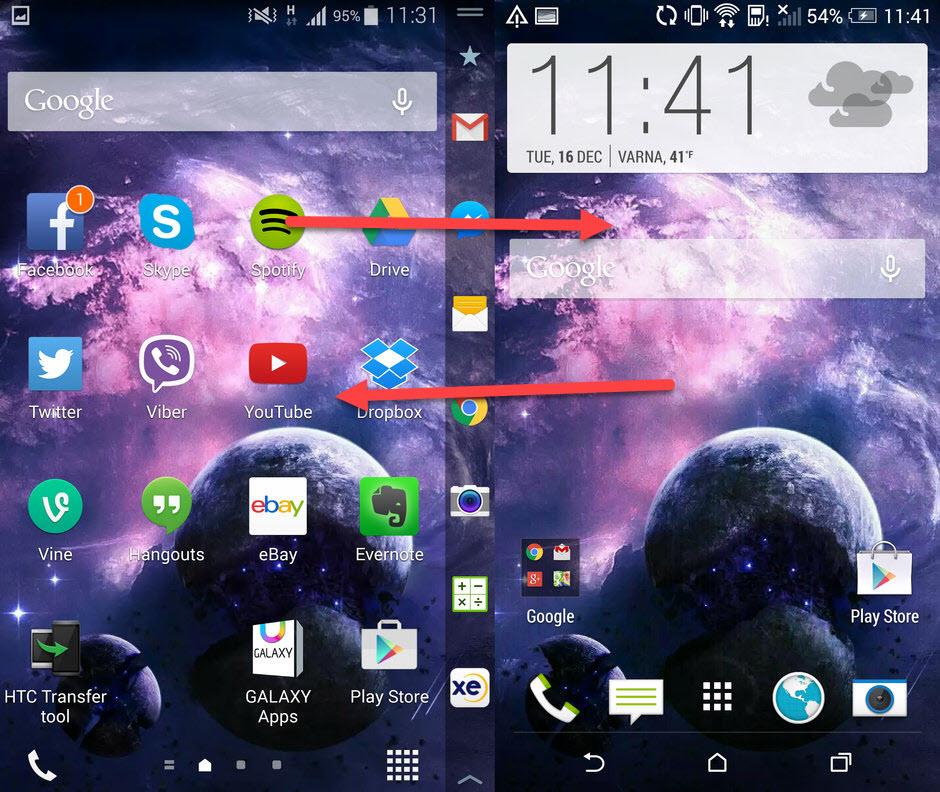HTC-Transfer-перенос-информации.jpg