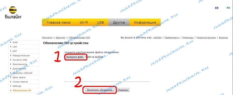 proshivka-smartbox-004.jpg
