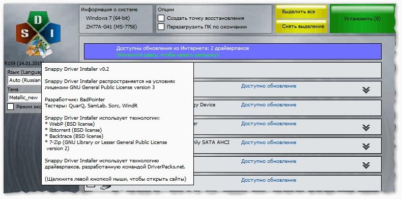 A_98GebMH5g.jpg