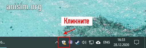 kak-otklyuchit-brandmauer-windows-10-1.png