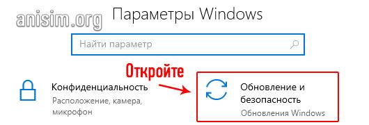 vosstanovlenie-windows-1.png