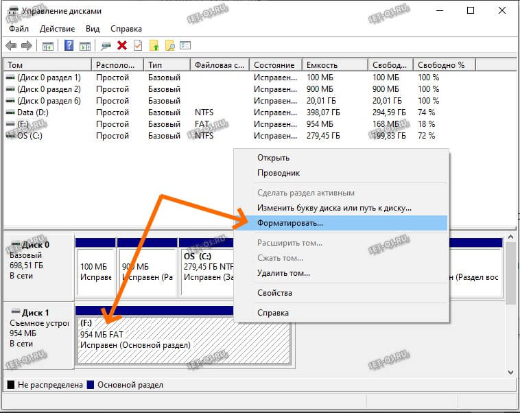 win-10-disk-manager-02.jpg