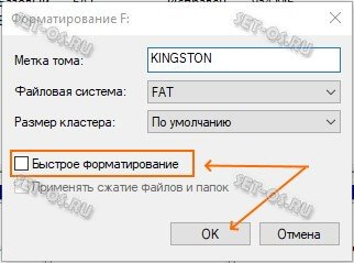 win-10-disk-manager-003.jpg