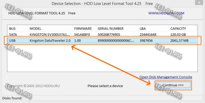 usb-disk-low-level-format-1.jpg