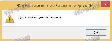 disc-write-error.jpg