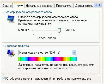 29324260504-parametry-podklyucheniya.jpg