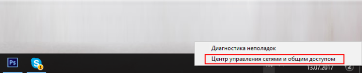 stroka-zadach-windows-720x145.png