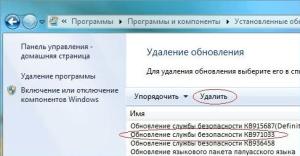 udalit_KB971033_windows-300x156-1.png