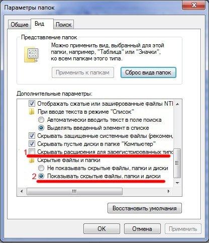 parametry_skrytyh_failov.jpg