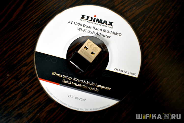 nastroyka-wifi-adaptera-s-cd.png