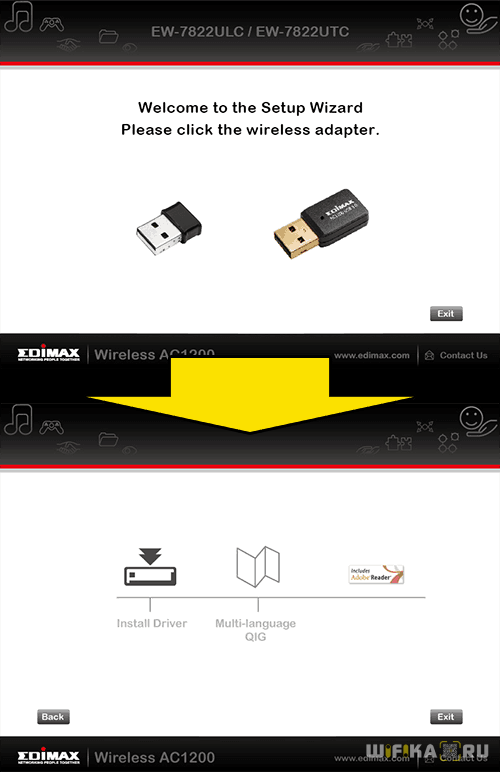 drayvery-wifi-adaptera-usb.png