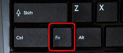 fn-key.jpg