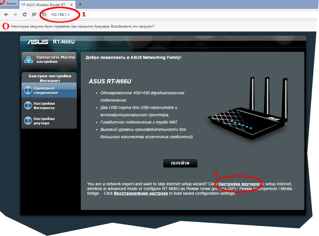 router_asus_rt-n16_01.png