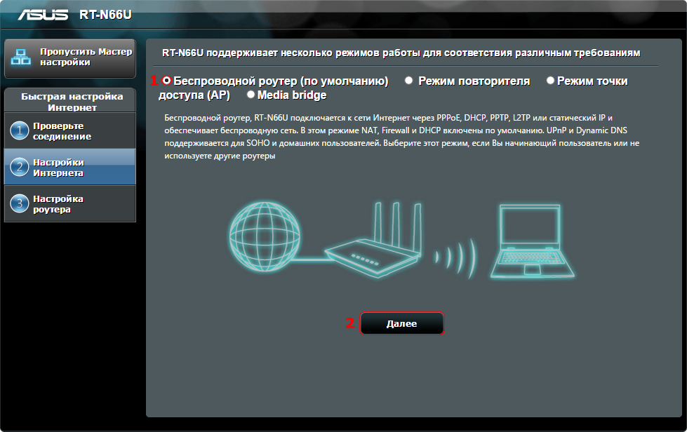 router_asus_rt-n16_03.png