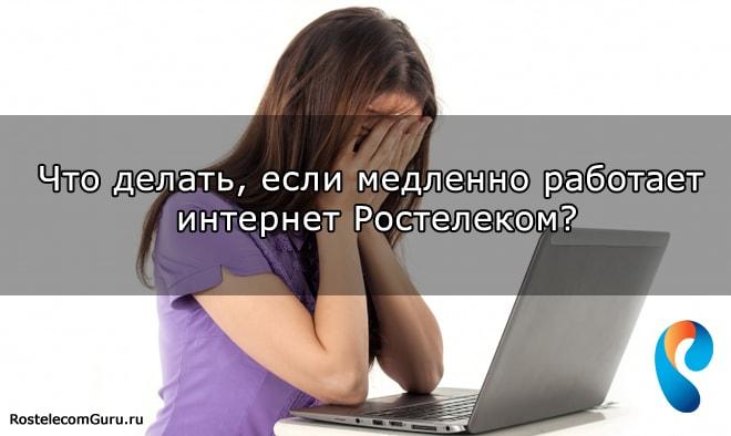 15277678461girl-1064659-min.jpeg