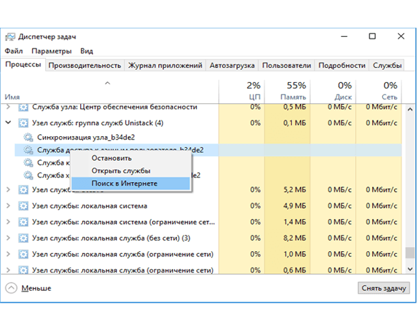 task-manager-03.png