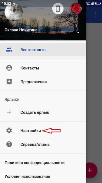kak-vosstanovit-udalennye-kontakty-na-androide-cherez-google-akkaunt.jpg