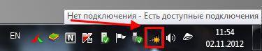 windows-task-wifi.jpg