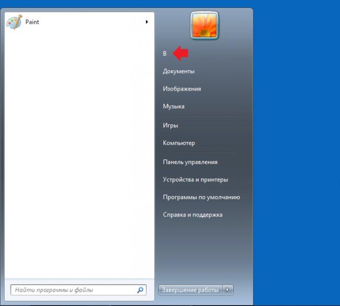 pp_image_89940_cng9qps8xtkak-uznat-imya-tekushhego-polzovatelya-kompyutera-na-windows1.jpg