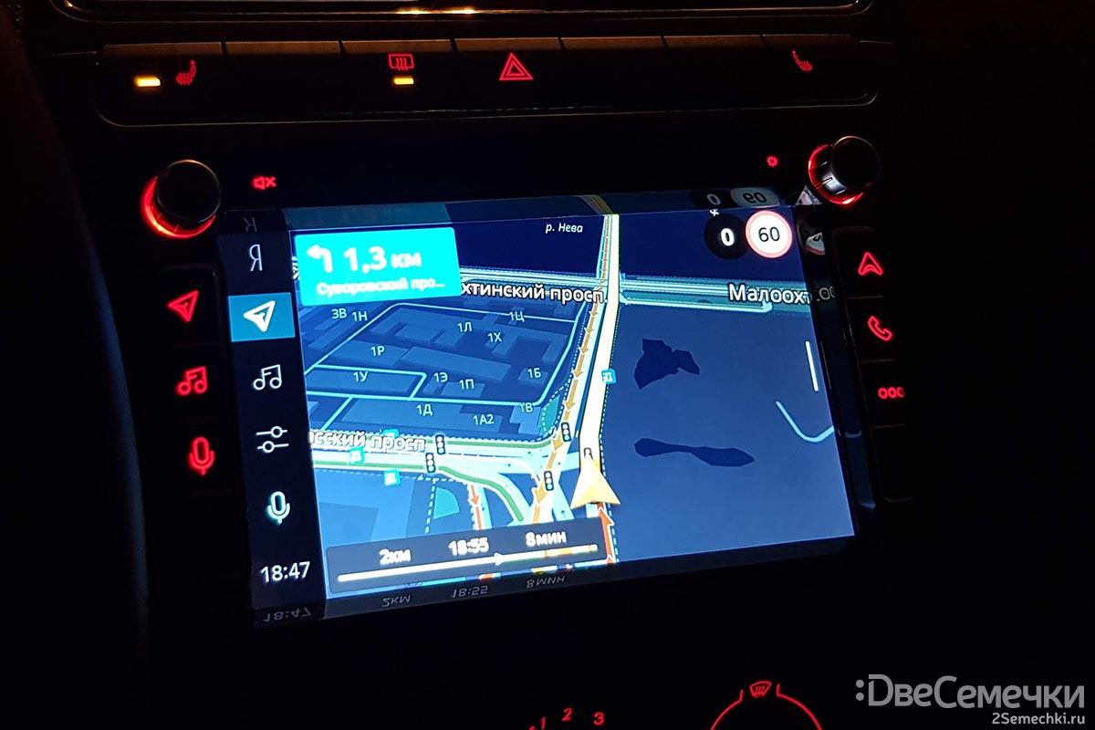 yandex-drive-12.jpg
