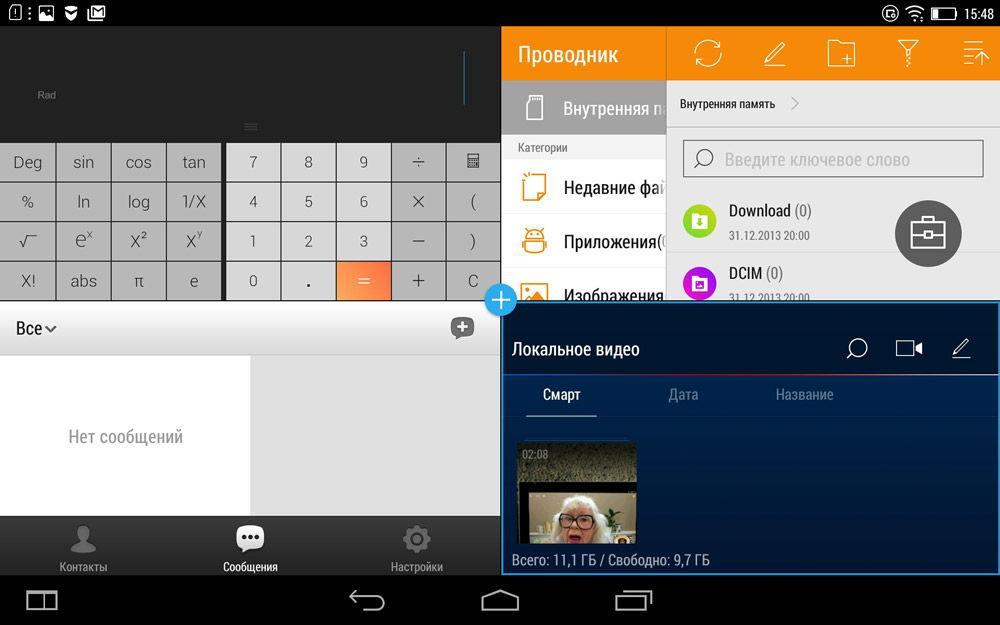tablet-razdel-ekrana-obzor.jpg