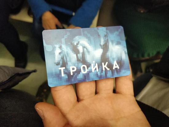 trojka-s-nfc.jpg