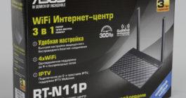 nastroyka-iptv-rostelekom-na-routere-asus_1-265x140.jpg