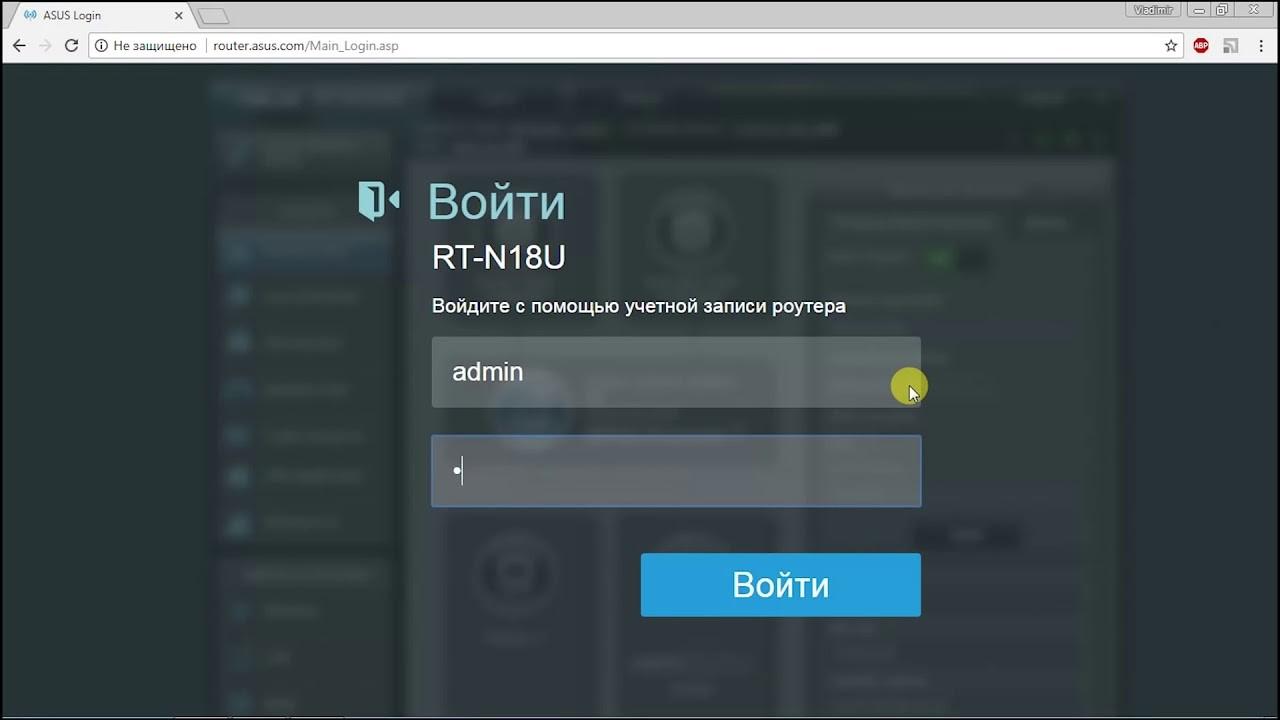 nastroyka-iptv-rostelekom-na-routere-asus_4.jpg
