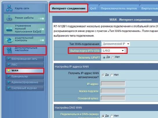 nastroyka-iptv-rostelekom-na-routere-asus_8.jpg