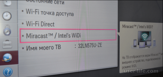 1559484882_miracast7_3.png
