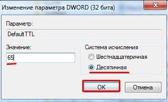 kak-razdat-wi-fi-na-yota-s-telefona-obhod-vseh3.jpg