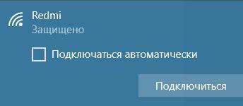 rzdt_ntrnt_s_moblng_n_kmp-15.jpg
