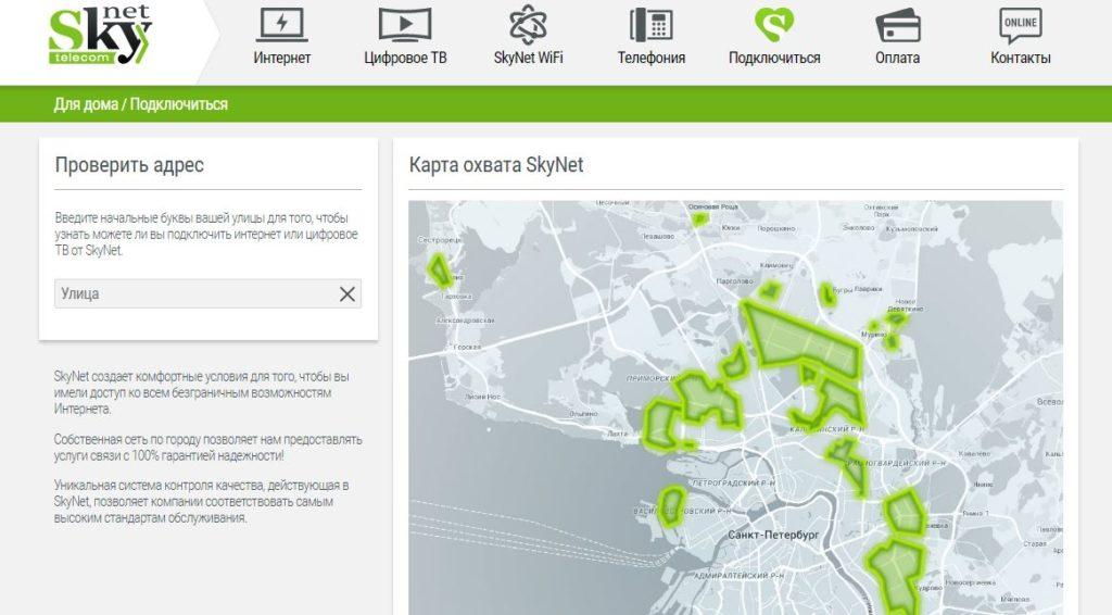 skynet-cabinet-2-1024x566.jpg