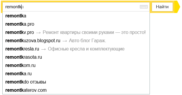 yandex-search-tips.png