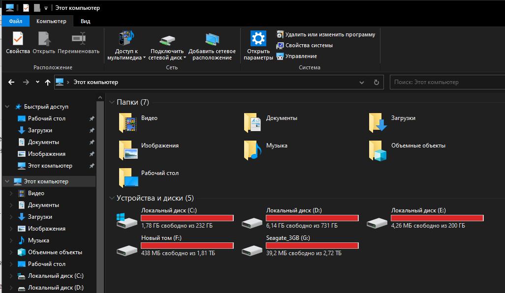 kak-otformatirovat-fleshku-v-fat32-windows-10_2.png