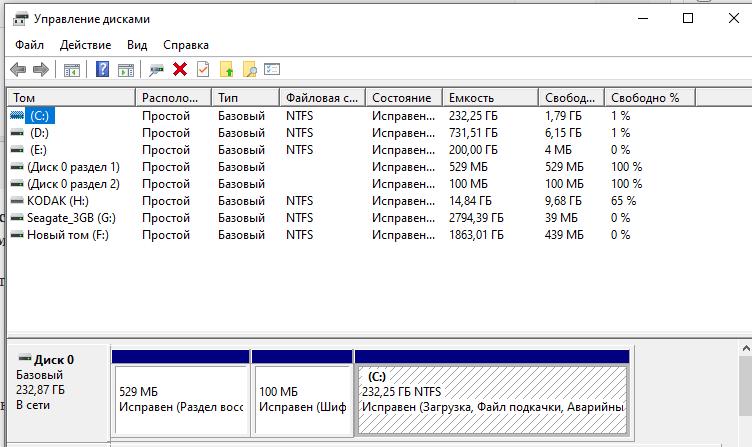 kak-otformatirovat-fleshku-v-fat32-windows-10_6.png