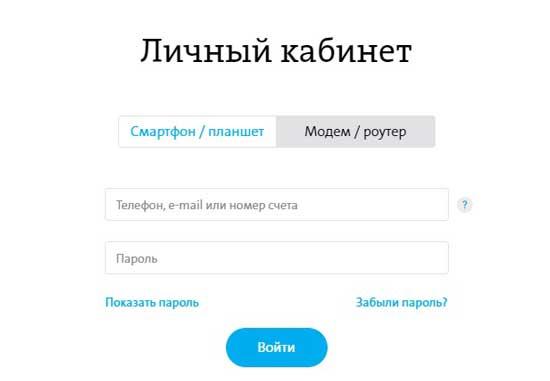 lichnyj-kabinet-jota-2.jpg