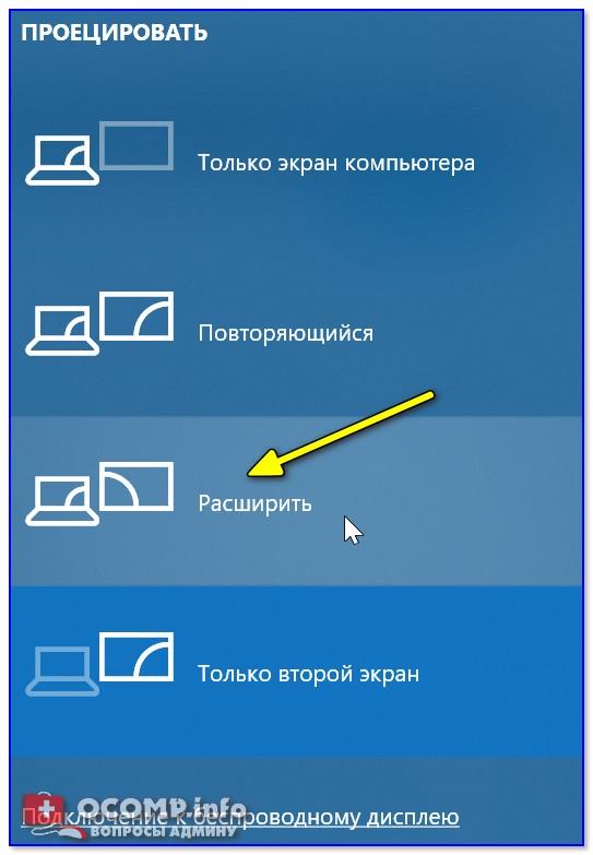 Variant-proetsirovaniya-rasshirenie.jpg