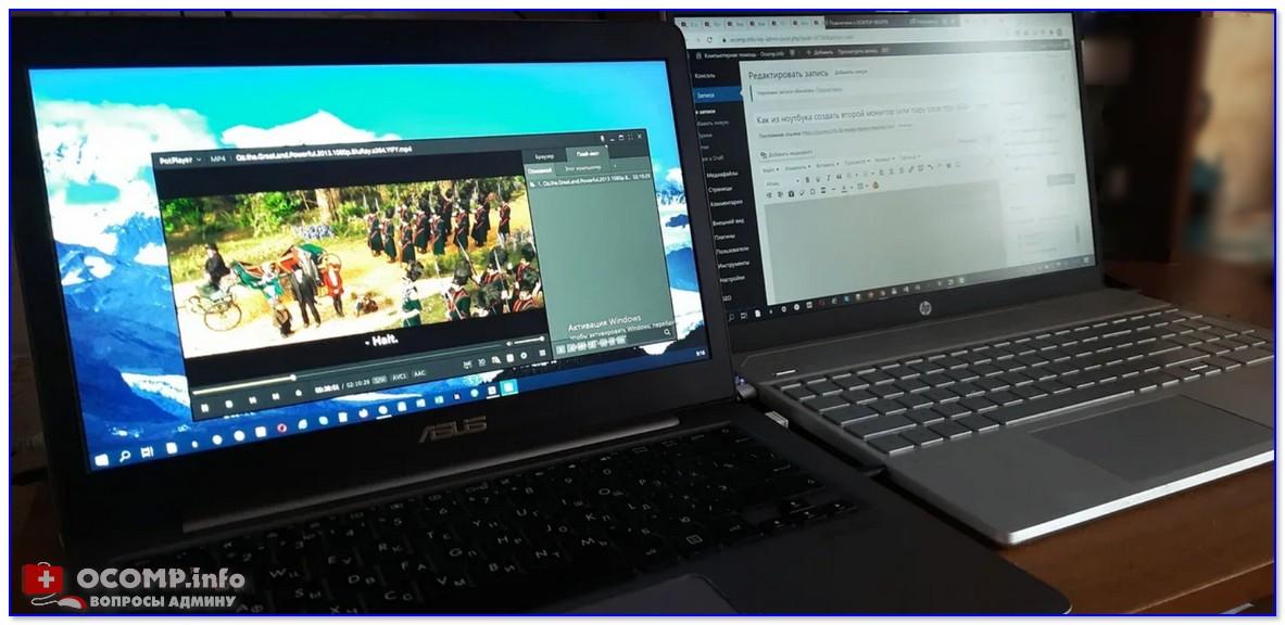 Foto-2-razumeetsya-noutbuk-mozhno-postavit-dalshe-ot-tekushhego-kompyutera.jpg