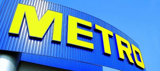 metro2017-1.jpg