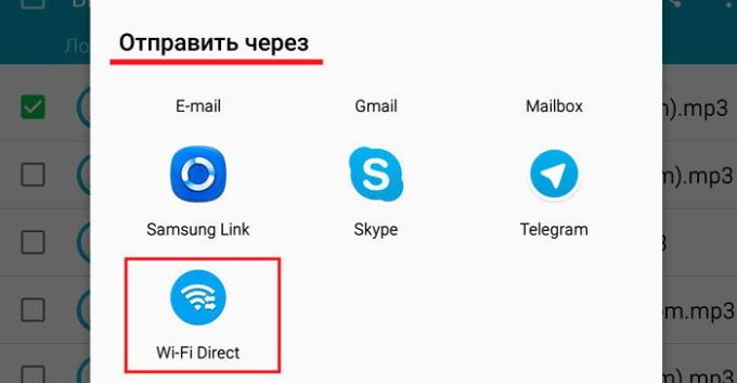 wifi-direct-peredacha-failov-680x353.jpg