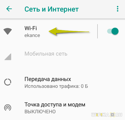 wifi-direct.png