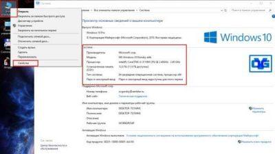 tormozyat-igry-na-windows-10-kak-ispravit.jpg