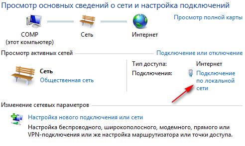 provodnaya_1.png