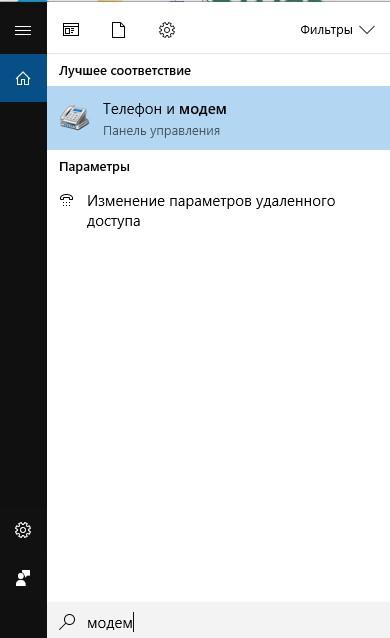 nastroiki-interneta-dlya-pk.jpg