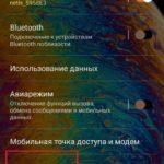 mobilnie-seti-1-150x150.jpg