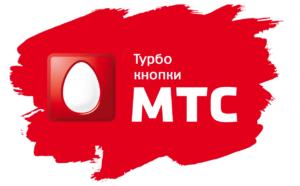 7-Povysit-skorost-seti-mozhno-aktivirovav-Turbo-knopku--300x186.png